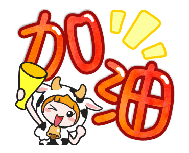 好運小貝牛 messages sticker-5