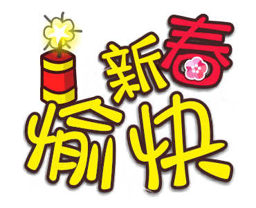 好運小貝牛 messages sticker-11