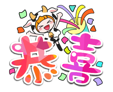 好運小貝牛 messages sticker-7