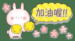 直立粉兔 messages sticker-3