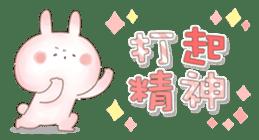 直立粉兔 messages sticker-5