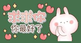 直立粉兔 messages sticker-8