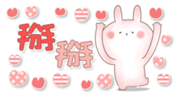 直立粉兔 messages sticker-0