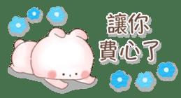 直立粉兔 messages sticker-7