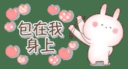 直立粉兔 messages sticker-4