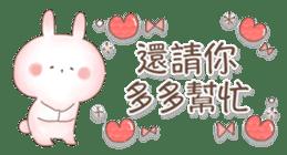 直立粉兔 messages sticker-9