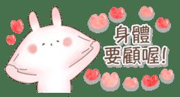 直立粉兔 messages sticker-11