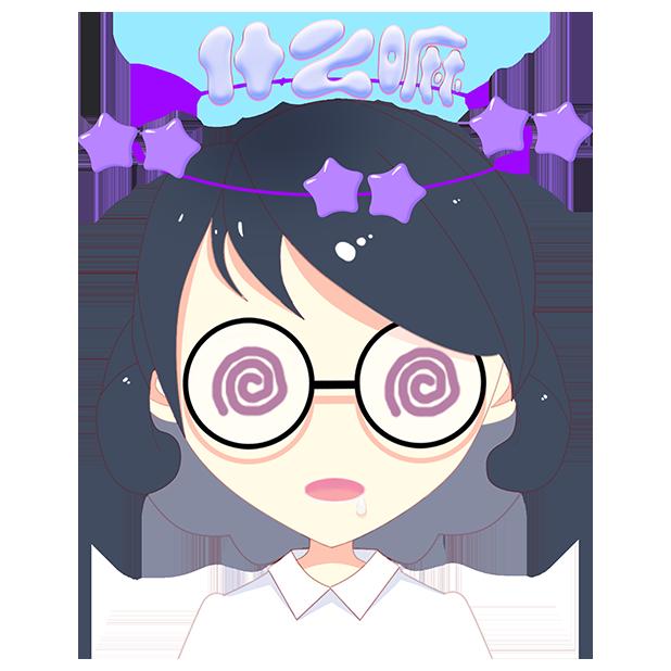 ChalkTeacher - 带眼镜的Teacher messages sticker-11