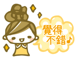 敬意的奇科 messages sticker-1