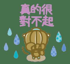 敬意的奇科 messages sticker-3