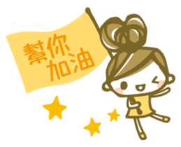 敬意的奇科 messages sticker-6