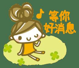 敬意的奇科 messages sticker-9