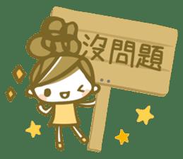 敬意的奇科 messages sticker-5