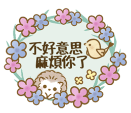 蓬鬆的刺猬 messages sticker-1