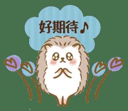 蓬鬆的刺猬 messages sticker-3