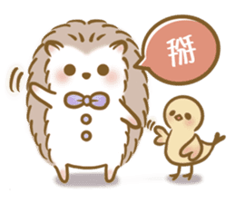 蓬鬆的刺猬 messages sticker-11