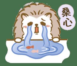 蓬鬆的刺猬 messages sticker-9