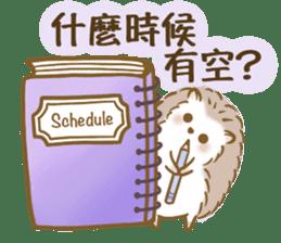 蓬鬆的刺猬 messages sticker-6