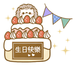 蓬鬆的刺猬 messages sticker-7