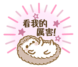 蓬鬆的刺猬 messages sticker-0