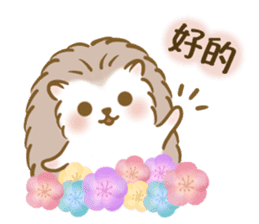 蓬鬆的刺猬 messages sticker-8