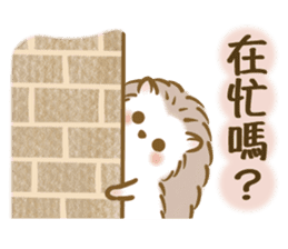 蓬鬆的刺猬 messages sticker-4