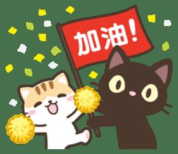 黑貓花貓 messages sticker-4