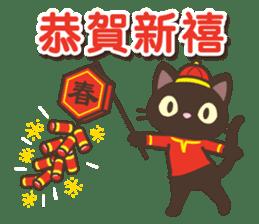 黑貓花貓 messages sticker-6