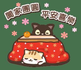 黑貓花貓 messages sticker-1