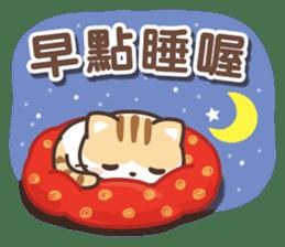 黑貓花貓 messages sticker-8