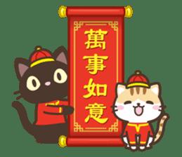 黑貓花貓 messages sticker-0