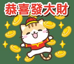 黑貓花貓 messages sticker-3