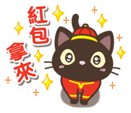 黑貓花貓 messages sticker-11