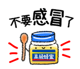 暖暖冬季 messages sticker-7