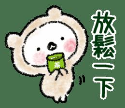 暖暖冬季 messages sticker-2