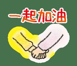 暖暖冬季 messages sticker-5