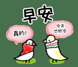 暖暖冬季 messages sticker-3