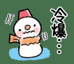 暖暖冬季 messages sticker-1