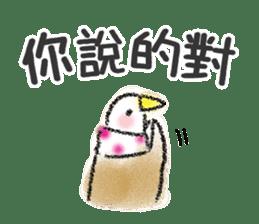暖暖冬季 messages sticker-4