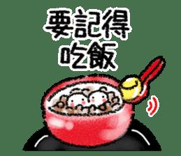 暖暖冬季 messages sticker-0