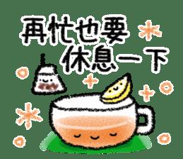 暖暖冬季 messages sticker-11