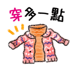 暖暖冬季 messages sticker-9