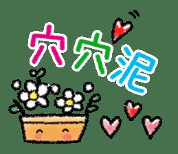 暖暖冬季 messages sticker-6