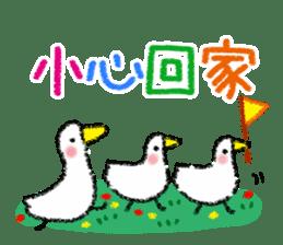 暖暖冬季 messages sticker-8