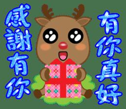 新年樂集 messages sticker-0