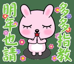 新年樂集 messages sticker-7