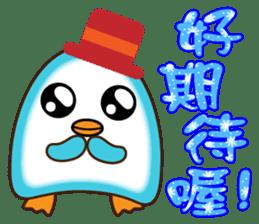 新年樂集 messages sticker-3