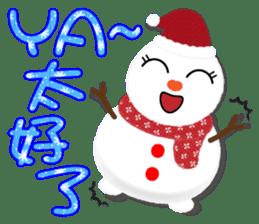 新年樂集 messages sticker-2