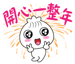 新年樂集 messages sticker-6