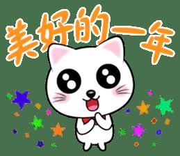新年樂集 messages sticker-4